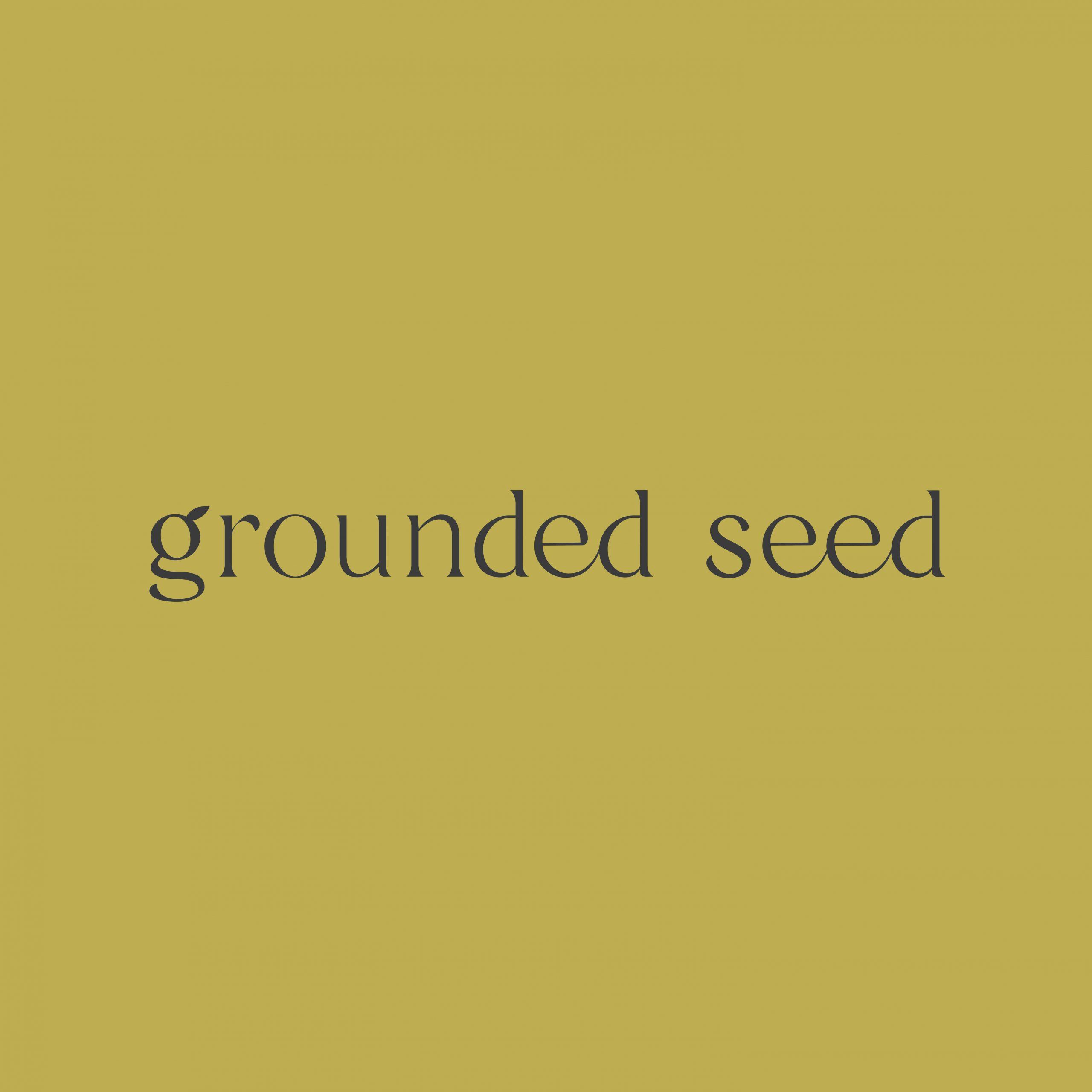 Stellen_Design_Grounded_Seed_Logo_Design-07